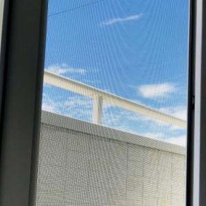 網戸には機能がある?①〜相模原・町田の水まわり・外壁屋根リフォーム専門店 リプラス