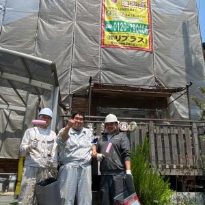 自発的は素晴らしい〜相模原・町田の水まわり・外壁屋根リフォーム専門店 リプラス