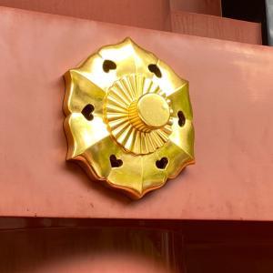 意味のあるハート〜相模原・町田の水まわり・外壁屋根リフォーム専門店 リプラス