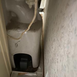 【簡単LINE相談】トイレの漏水〜相模原・町田の外壁屋根・水廻りリフォーム