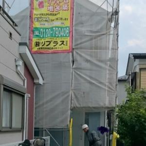 会社から歩いて1分〜相模原・町田の外壁屋根・水廻りリフォーム