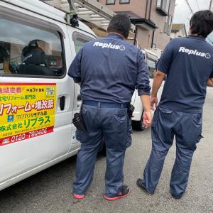 デカイ背中!〜相模原・町田の外壁屋根・水廻りリフォーム