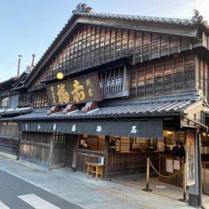 見習いたい〜相模原・町田の外壁屋根・水廻りリフォーム