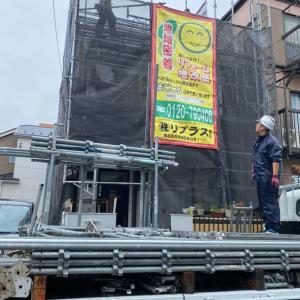 雨の中工事〜相模原・町田の外壁屋根・水廻りリフォーム