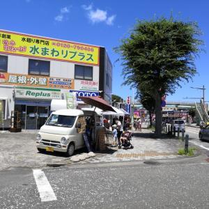 マルシェ〜相模原・町田の外壁屋根・水廻りリフォーム