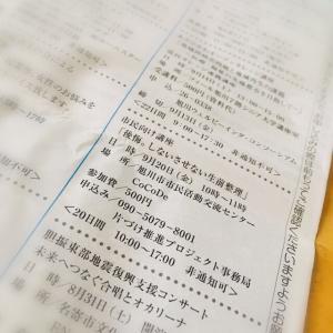 """""""長男19才""""から1年!"""