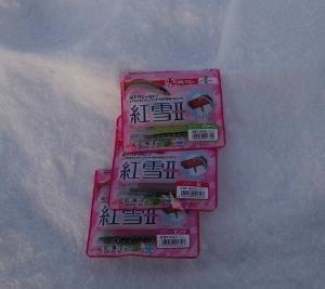 ワカサギ2020 紅雪Ⅱを使ってみた。