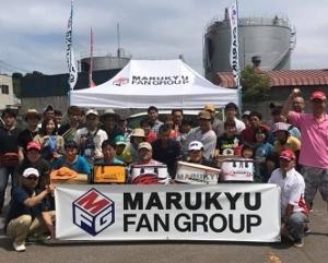 MFG北海道「第4回ハゼ釣り大会」に参加してみて