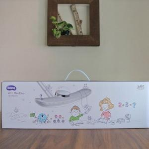 進化した照明!学習のやる気を引き出す灯り、BenQ Wit MindDuo デスクライトがすごい!