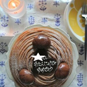 【楽天】絶品!モンブランの誕生日ケーキ♪と買いまわりにおススメのモノ!