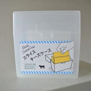 【セリア】冷蔵庫収納、ようやく解決!横より縦で断然使いやすく♪