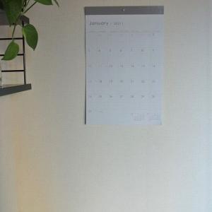 【セリア】来年のカレンダーが最高!おしゃれで実用的な理想のカレンダー♩