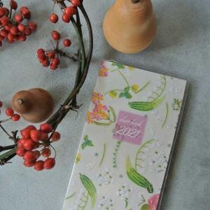 コロナ禍でも来年の手帳は華やかに♩2021花の手帳