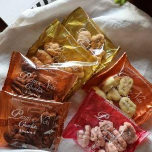 ポチレポ♩半額ゲット&楽天グルメ!とバレンタイン限定チョコレート♡