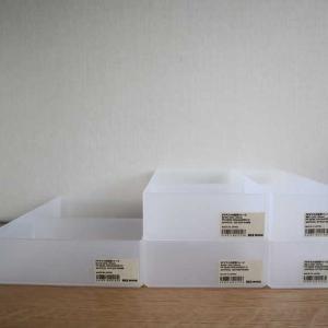 【無印良品】文具の引き出し収納完成♩と購入品あれこれ。
