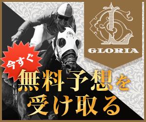 2月16日(日)小倉7~12R(後半)全レース予想【北九州短距離S(OP)】