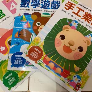 台湾で幼児ワークを買う