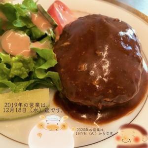 12月17日(火)「洋食 紅亭」