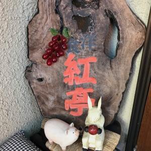 2月20日(木)はお休みです。21日(金)は特別ランチ営業します。