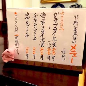 12月3日(木)はお休みです。4日(金)は特別営業します。