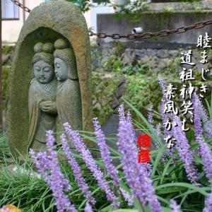 城崎温泉(その2)、秋簾