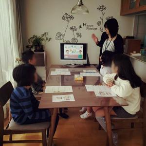 【東京開催】ジュニア片づけ能力®検定