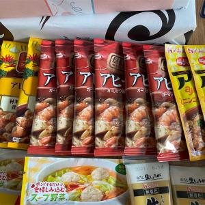 コロナ禍でもちゃんと日本から韓国ソウルに国際郵便は届きました!!!