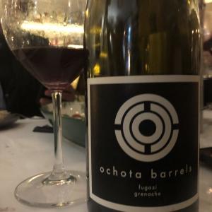 Grenache Is New Pinot