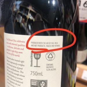 ヴィーガン、ベジタリアンワインって?