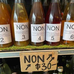 """NONを飲んだ。話題のノン・アルコール・""""ワイン"""""""