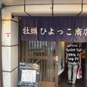 牡蠣ひよっこ商店で牡蠣食べ放題