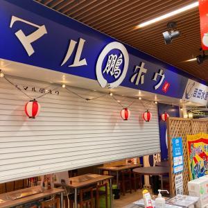 姫路で海鮮浜焼きランチ