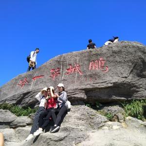 深圳の高峰 梧桐山に登る