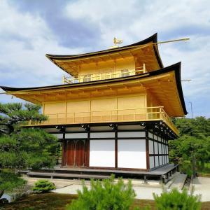 金閣寺と貴船神社・鞍馬寺