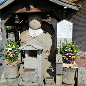 京都一周トレイル東山(銀閣寺~比叡山)