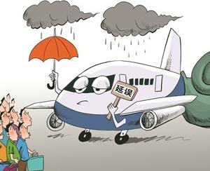 AirAsia 台北往きのキャンセル通知が来た!