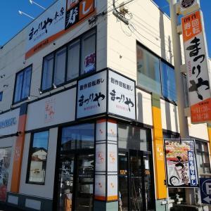 回転寿し まつりや 新橋店(釧路)