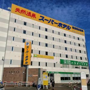 スーパーホテル釧路駅前「白鳥の湯」
