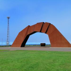 納沙布岬からロシアの北方領土を視察