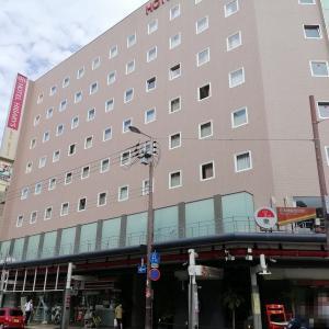 大阪いらっしゃいキャンペーン(ホテルヒラリーズ)