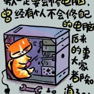 弁当箱パソコン ThinkCentre M75q Gen 2を購入