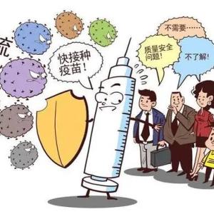 1回目のコロナワクチン接種