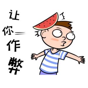 TECC(中国語コミュニケーション能力検定)に申込
