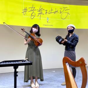 内藤希花さんとアイリッシュミュージックの旅へ!