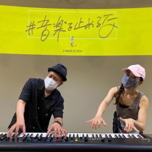 風味堂 渡和久さんのピアノ弾き語り♪素晴らしかった!