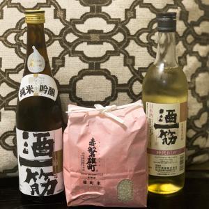 オマチスト必見!日本最古の「雄町米」と岡山のこだわりの地酒「赤磐雄町」
