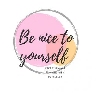 Be nice to yourself 自分に優しく