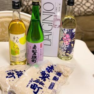 美味しい日本酒の便りが届きました!ラベルがアートで可愛い