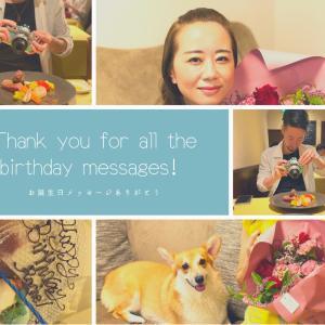 良きお誕生日でした。ありがとう