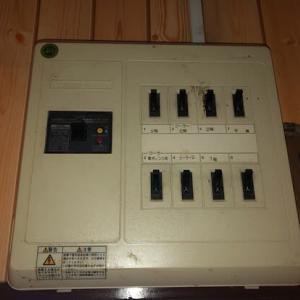 古くなった分電盤の交換